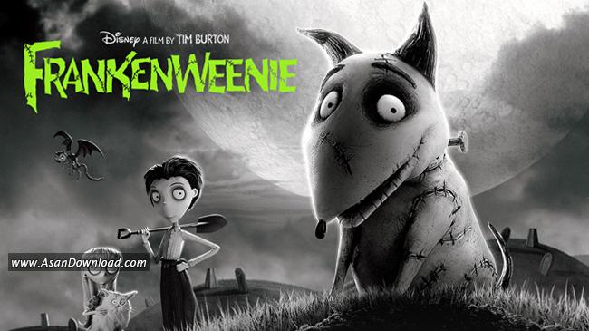 انیمیشن Frankenweenie 2012 فرانکن وینی (دوبله فارسی)