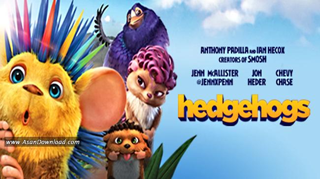 انیمیشن Hedgehogs 2016 جوجه تیغی ها (دوبله فارسی)