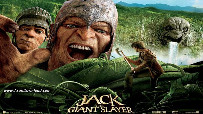 فیلم Jack the Giant Slayer 2013 جک غول کُش (دوبله فارسی)
