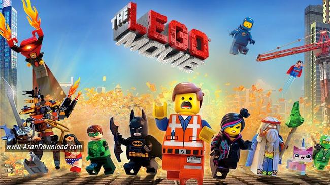 انیمیشن The Lego Movie 2014 داستان لگو (دوبله فارسی)