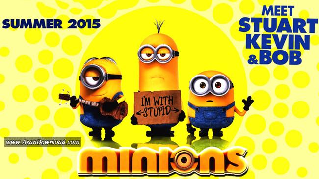 انیمیشن Minions 2015 مینیون ها (دوبله فارسی)
