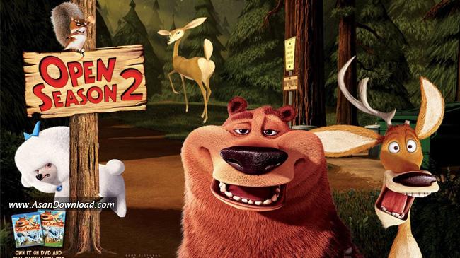 انیمیشن Open Season 2008 فصل شکار 2 (دوبله فارسی)