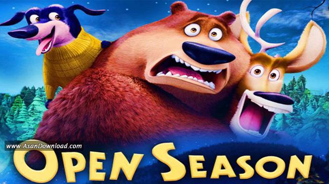 انیمیشن Open Season: Scared Silly فصل شکار ۴ گرخیده (دوبله فارسی)