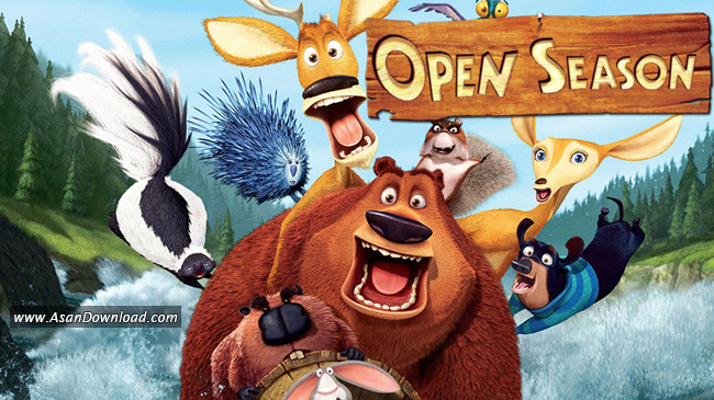 انیمیشن Open Season 2006 فصل شکار (دوبله فارسی)