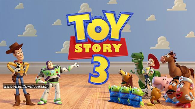 انیمیشن Toy Story 3 2010 داستان اسباب بازی 3 (دوبله فارسی)