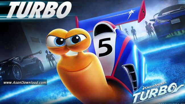 انیمیشن Turbo 2013 توربو (دوبله فارسی)