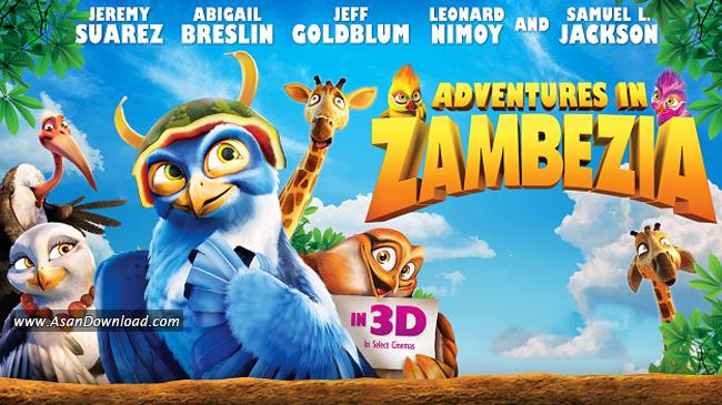 انیمیشن Zambezia 2012 زامبزیا (دوبله فارسی)